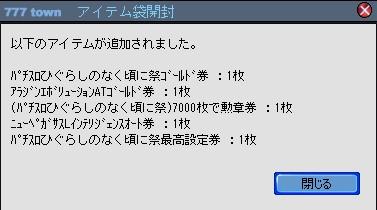 2010y06m30d_224607453.jpg