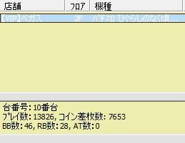 2010y07m01d_205736108.jpg
