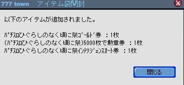 2010y07m01d_212258989.jpg