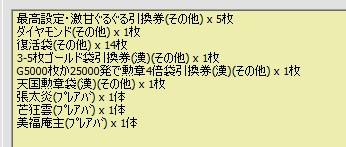 2010y07m02d_212927316.jpg