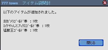 2010y07m02d_213001579.jpg