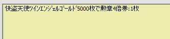 2010y07m02d_213056309.jpg