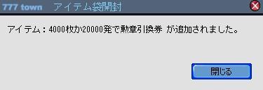 2010y07m02d_213112323.jpg