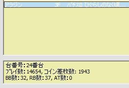 2010y07m02d_221629006.jpg
