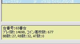 2010y07m02d_222711907.jpg