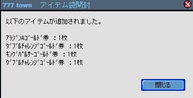 2010y07m02d_224326897.jpg