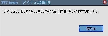 2010y07m02d_224403813.jpg