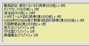2010y07m02d_224430118.jpg