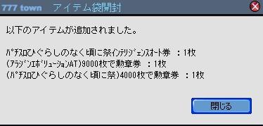 2010y07m03d_083954942.jpg