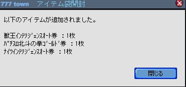 2010y07m03d_084154296.jpg