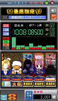 2010y07m03d_123220221.jpg