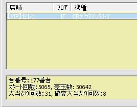 2010y07m03d_210229315.jpg