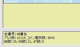 2010y07m05d_211655075.jpg