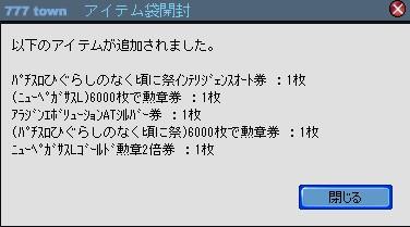 2010y07m05d_232432728.jpg