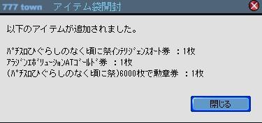 2010y07m06d_000207415.jpg
