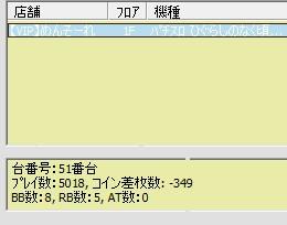 2010y07m06d_224424266.jpg