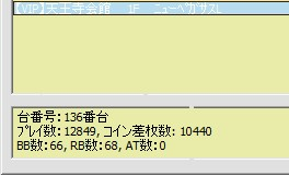 2010y07m06d_224441225.jpg