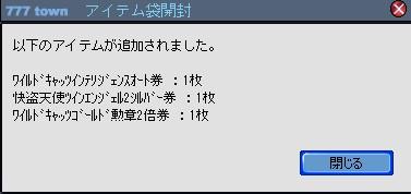 2010y07m09d_185349685.jpg