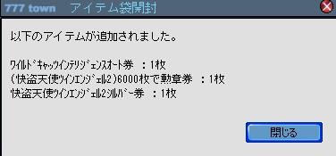 2010y07m09d_200131505.jpg