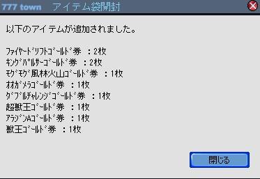 2010y07m09d_203753330.jpg