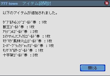 2010y07m09d_204429902.jpg