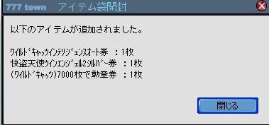 2010y07m09d_204706644.jpg
