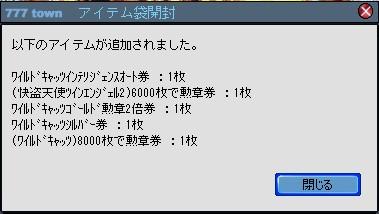 2010y07m11d_151805536.jpg