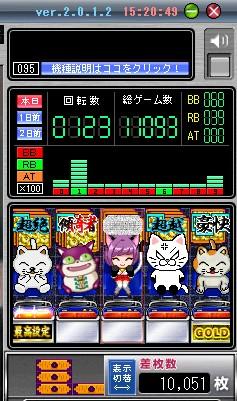 2010y07m11d_152050431.jpg