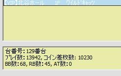 2010y07m13d_190651483.jpg