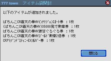 2010y07m13d_222414280.jpg