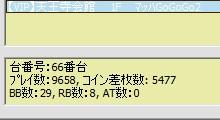 2010y07m14d_214005289.jpg