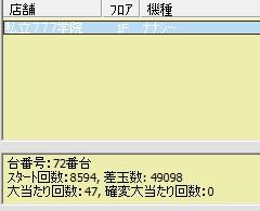 2010y07m14d_220436020.jpg