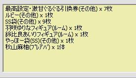 2010y07m16d_183957758.jpg