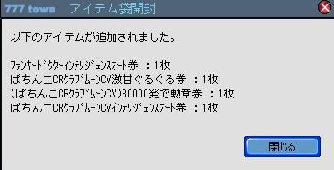2010y07m16d_184707234.jpg