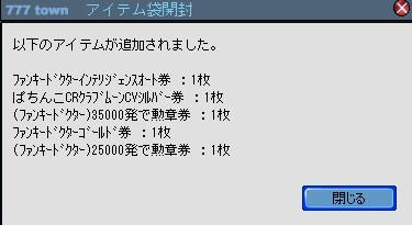 2010y07m16d_190225697.jpg