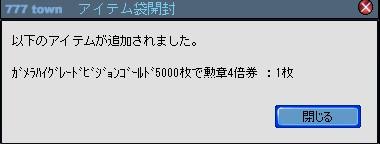 2010y07m16d_190249710.jpg