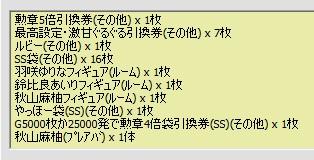 2010y07m16d_190424280.jpg