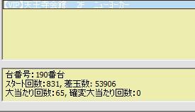 2010y07m16d_214555096.jpg