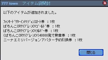 2010y07m16d_220132366.jpg