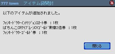 2010y07m17d_090049952.jpg