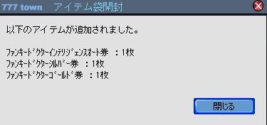 2010y07m17d_091502002.jpg