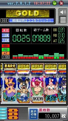 2010y07m20d_183650529.jpg