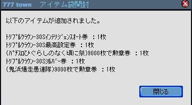 2010y07m23d_184831299.jpg