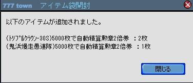2010y07m23d_185343129.jpg