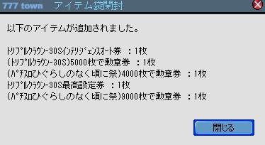 2010y07m23d_195438589.jpg