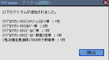 2010y07m23d_210100773.jpg