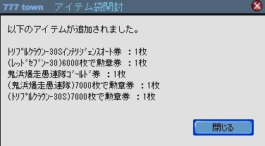 2010y07m23d_210221136.jpg