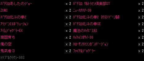 2010y07m23d_212017856.jpg