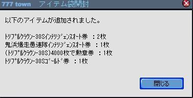 2010y07m23d_222437867.jpg
