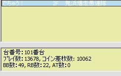 2010y07m25d_184253817.jpg